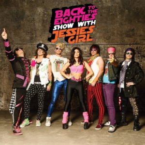 Back to the Eighties Show with Jessie's Girl - The Paramount